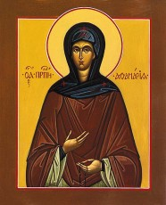 Saint Athanasia