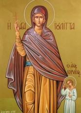 Saint Cyricus and Julitta